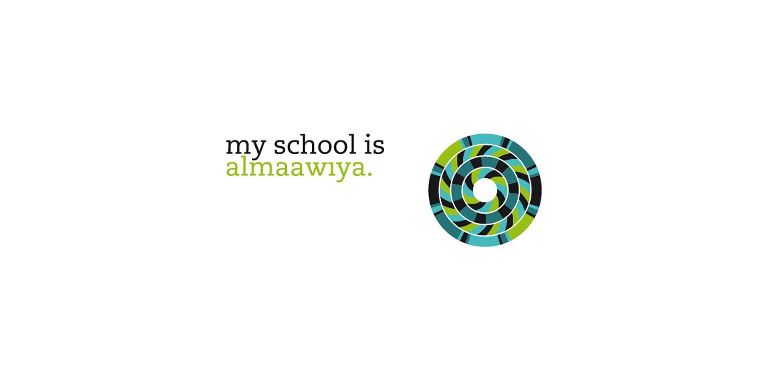 almaawiya